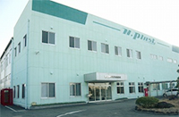 Pic of Isesaki Plant No.3